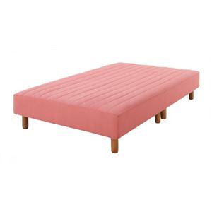 脚付きマットレスベッド セミダブル 脚15cm ローズピンク 新・色・寝心地が選べる!20色カバーリングポケットコイルマットレスベッド
