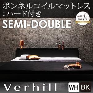 フロアベッド セミダブル【Verhill】【ボンネルコイルマットレス:ハード付き】 ブラック 棚・コンセント付きフロアベッド【Verhill】ヴェーヒル