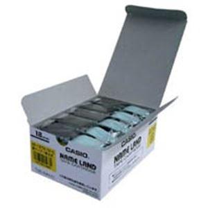 【ポイント20倍】カシオ計算機(CASIO) テープ XR-18YW-5P-E 黄に黒文字 18mm 5個