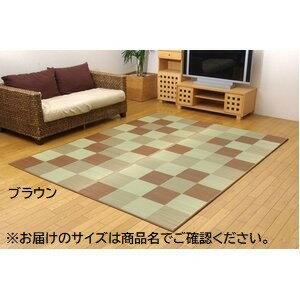 純国産/日本製 ��ラグカーペット 『ブロック2� ブラウン 約191×191cm
