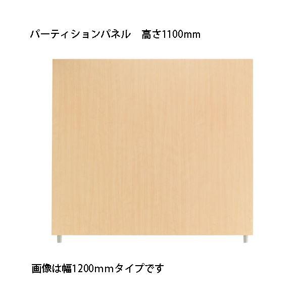 【ポイント20倍】KOEKI SP2 パーティションパネル SPP-1107NK