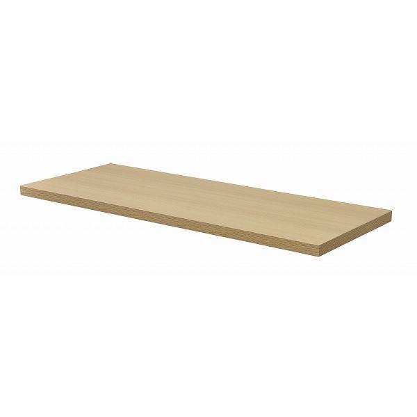 テーブルキッツ 奥行45タイプ 天板M (W1200×D450×H35mm) ナチュラル【代引不可】