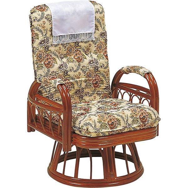リクライニングチェア/360度回転座椅子 【座面高37cm】 木製(籐) 肘付き【代引不可】