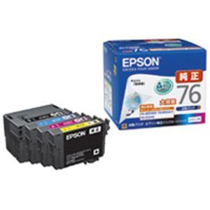 【ポイント20倍】(業務用2セット) EPSON エプソン インクカートリッジ 純正 【IC4CL76】 4色パック(ブラック・シアン・マゼンタ・イエロー)