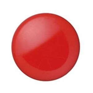 (業務用200セット) ジョインテックス カラーマグネット 20mm赤 10個 B161J-R ×200セット