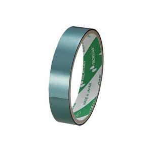 【ポイント20倍】(業務用200セット) ニチバン マイラップテープ MY-18 18mm×8m 緑