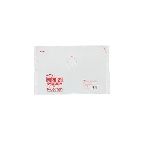 規格袋 15号100枚入02LLD+メタロセン透明 KN15 【(40袋×5ケース)200袋セット】 38-427