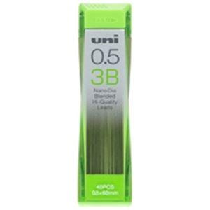 (業務用200セット) 三菱鉛筆 シャープペン替芯 ユニ 0.5mm U05202ND 3B
