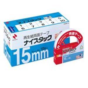 【ポイント20倍】(業務用10セット) ニチバン 両面テープ ナイスタック 【幅15mm×長さ20m】 10個入り NWBB-15 ×10セット