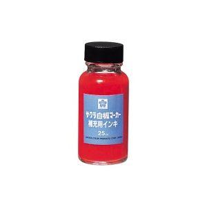 【ポイント20倍】(業務用100セット) サクラクレパス ホワイトボードマーカー補充インキ HWBK 赤