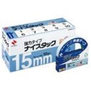 【ポイント20倍】(業務用10セット) ニチバン ナイスタックブンボックス NWBB-K15