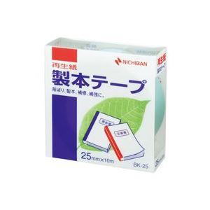 【ポイント20倍】(業務用100セット) ニチバン 製本テープ/紙クロステープ 【25mm×10m】 BK-25 パステル緑 ×100セット