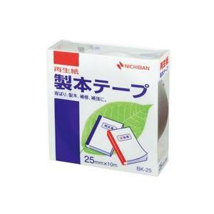 【ポイント20倍】(業務用100セット) ニチバン 製本テープ/紙クロステープ 【25mm×10m】 BK-25 銀 ×100セット