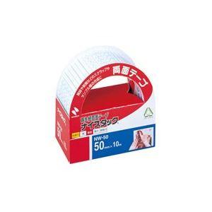 【ポイント20倍】(業務用50セット) ニチバン 両面テープ ナイスタック 【幅50mm×長さ10m】 NW-50
