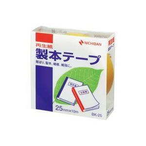 【ポイント20倍】(業務用100セット) ニチバン 製本テープ/紙クロステープ 【25mm×10m】 BK-25 黄色 ×100セット