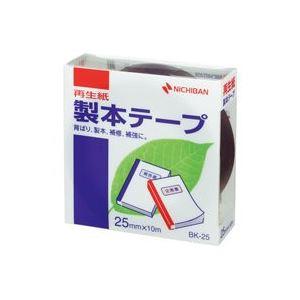 【ポイント20倍】(業務用100セット) ニチバン 製本テープ/紙クロステープ 【25mm×10m】 BK-25 紺 ×100セット