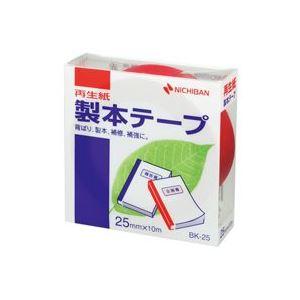 【ポイント20倍】(業務用100セット) ニチバン 製本テープ/紙クロステープ 【25mm×10m】 BK-25 赤 ×100セット