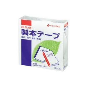 【ポイント20倍】(業務用100セット) ニチバン 製本テープ/紙クロステープ 【25mm×10m】 BK-25 白 ×100セット