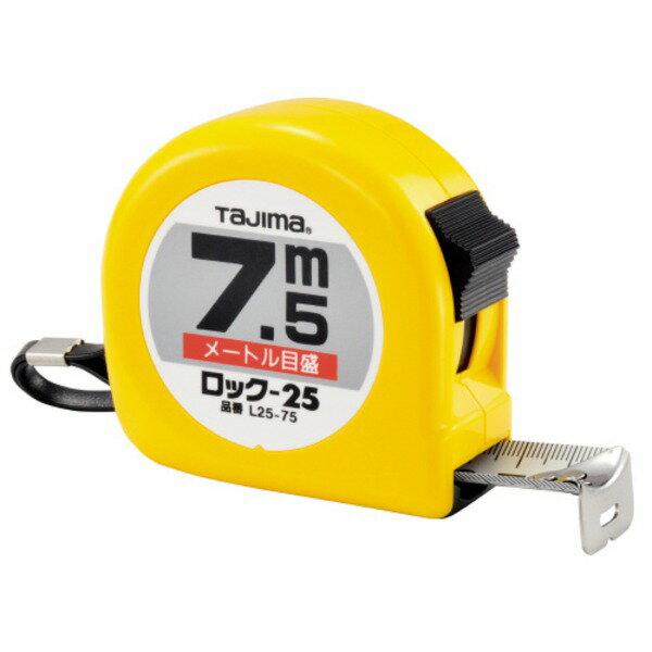 【ポイント20倍】(業務用10セット) TJMデザイン ロック25 L25-75BL 幅25mm×7.5m