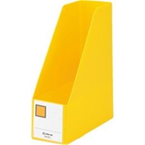 (業務用100セット) キングジム Gボックス/ファイルボックス 【A4/タテ型】 PP製 幅103mm 4653 黄