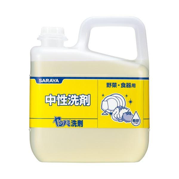【ポイント20倍】(まとめ) サラヤ ヤシノミ洗剤 業務用 5kg 1本 【×2セット】