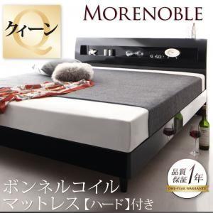 最高 すのこベッド クイーン【Morenoble】【ボンネルコイルマットレス:ハード付き】アーバンブラック 鏡面光沢仕上げ・モダンデザインすのこベッド【Morenoble】モアノーブル【代引不可】