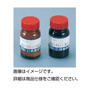 【ポイント20倍】(まとめ)液晶インクセット【×3セット】