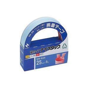 【ポイント20倍】(業務用100セット) ニチバン 両面テープ ナイスタック 【強力タイプ/25mm×長さ9m】 NW-K25