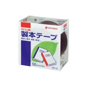 【ポイント20倍】(業務用50セット) ニチバン 製本テープ/紙クロステープ 【50mm×10m】 BK-50 紺 ×50セット