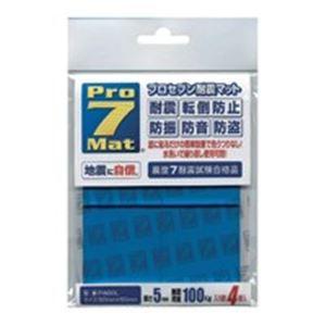 【ポイント20倍】(業務用10セット) プロセブン 耐震マット P-N50L 4枚