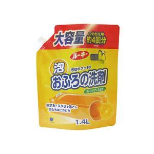 【ポイント20倍】(まとめ) 第一石鹸 ルーキー おふろの洗剤 1.4L 1本 【×15セット】