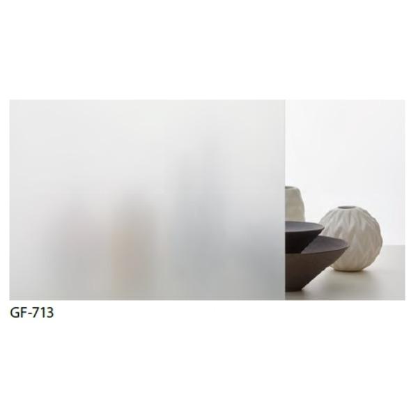 すりガラス調 飛散防止・UVカット ガラスフィルム サンゲツ GF-713 97cm巾 9m巻