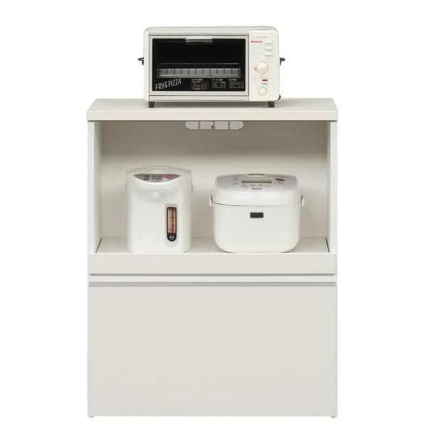 【ポイント20倍】キッチンカウンター 幅75cm 二口コンセント/スライドテーブル/引き出し付き 日本製 ホワイト(白) 【完成品】【代引不可】