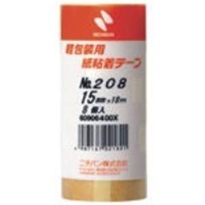 【ポイント20倍】(業務用50セット) ニチバン 紙粘着テープ 208-15 15mm×18m 8巻 ×50セット