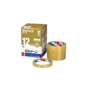 【ポイント20倍】(業務用20セット) ニチバン セロテープ Lパック LP-12 12mm×35m 12巻 ×20セット
