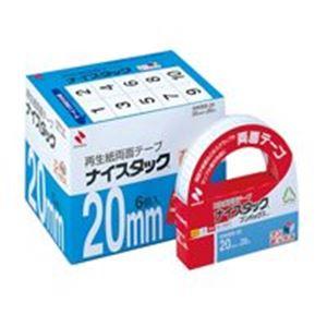 【ポイント20倍】(業務用10セット) ニチバン 両面テープ ナイスタック 【幅20mm×長さ20m】 6個入り NWBB-20 ×10セット