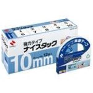 【ポイント20倍】(業務用10セット) ニチバン ナイスタックブンボックス NWBB-K10