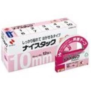 【ポイント20倍】(業務用10セット) ニチバン ナイスタックブンボックス NWBB-H10