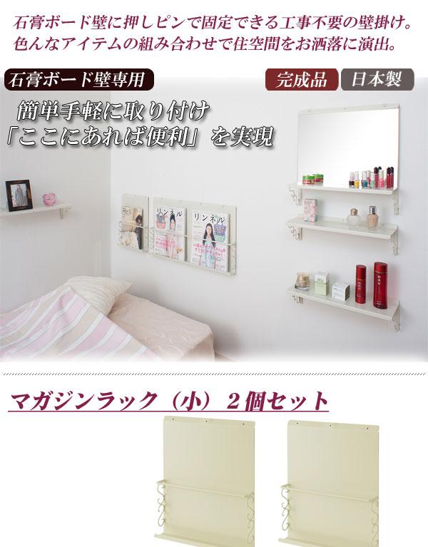 【ポイント20倍】壁掛けドレッサーミラー&棚セット オフホワイト色