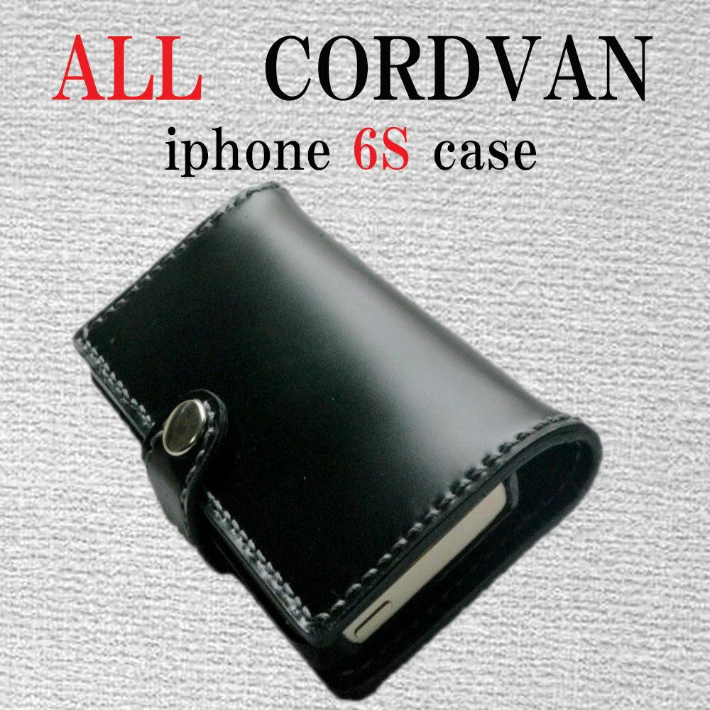 超人気な 【iphone 6s iphone6 オール コードバン  スマホ ケース 手帳型】スライド機能 ハードケース取り付け【内側までコードバン】