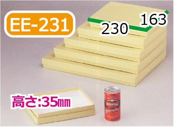 贈答用貼箱163×230×35mm「120枚�化粧箱 ���� ギフト箱 包装 ラッピング 梱包