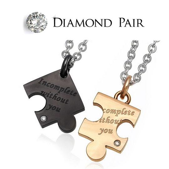 \送料無料!/◆spe0332-pair 【ペアネックレス】【ダイヤモンド】●チェーン・BOX付きペアセット■天然ダイヤモンド使用のパズルピース 【パズルピース 愛 2つで1つ ブラック ピンクゴールド】