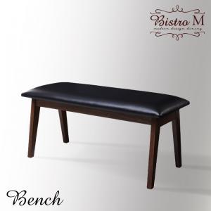 ベンチ単品 幅100cm ダイニングベンチ 2人掛け 2人用 モダンデザインダイニング ビストロ エム 腰掛け ベンチチェア ベンチチェアー  いす イス 椅子 長椅子 食卓椅子 合皮 レザー 高級感 おしゃれ 送料無料