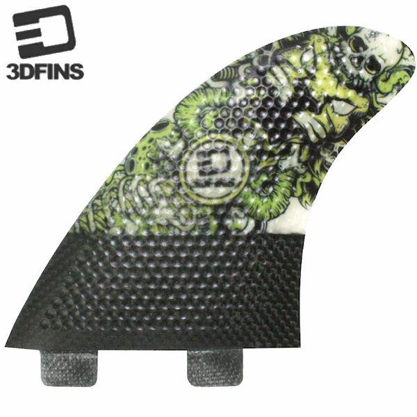 【3DFINS】スリーディーフィン2016春夏MRXDSFCS6.0(D.S.CARBON)/フィンサーフィンサーフボード【あす楽対応】