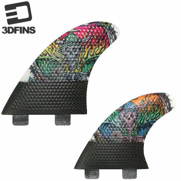 【3DFINS】スリーディーフィン2016春夏MRFCUQUAD2.0(ChristianF)/フィンサーフィンサーフボード【あす楽対応】
