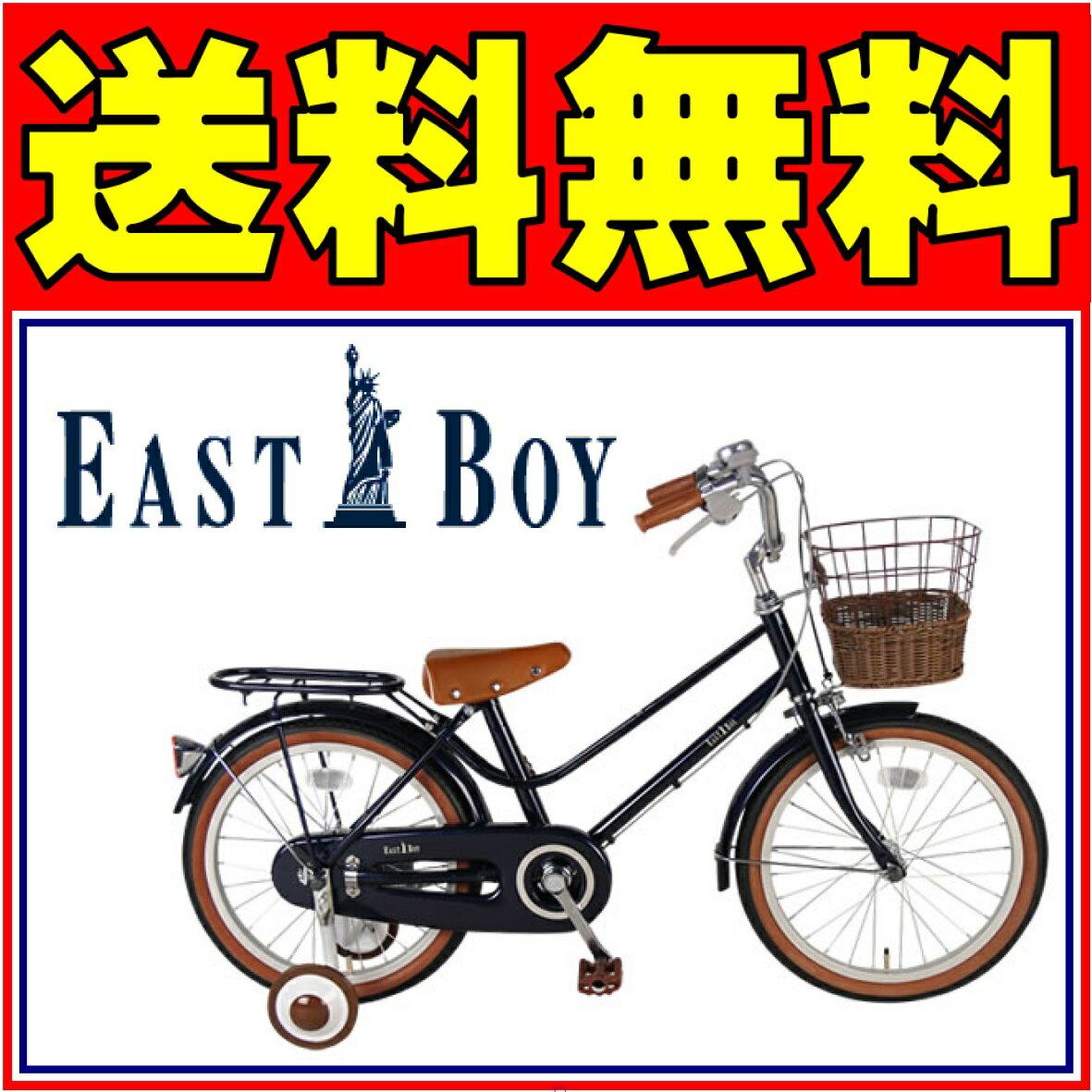 EASTBOY イーストボーイ 自転車 シティサイクル ネイビー 紺 <大人かわいい>キッズ 【16インチ  送料無料 イーストボーイ 自転車 クリスマス