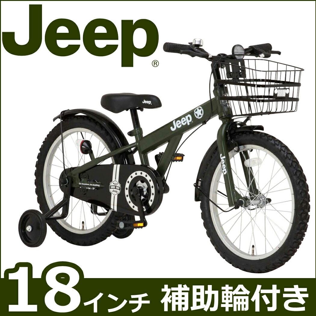 配送先関東限定 【送料無料 子供用 ジープ Jeep 自転車】 自転車  オリーブ 【18インチ 自転車 補助輪付き】ジープ JE-18G 子ども 18インチ ジープ プレゼントに最適な自転車 クリスマス