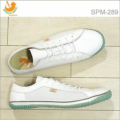 【返品無料対応】 SPINGLE MOVE スピングルムーヴ スピングルムーブ SPM-289 WHITE ホワイト 靴 スニーカー シューズ スピングル 【smtb-TD】【saitama】
