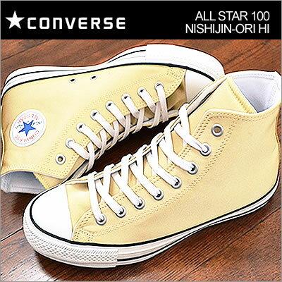 CONVERSE コンバース ALL STAR 100 NISHIJIN-ORI HI オールスター 100 ニシジンオリ HI KIN キン 西陣織 金 ゴールド 靴 スニーカー シューズ