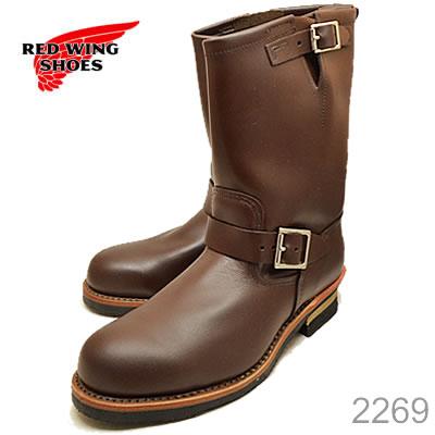 RED WING レッドウィング 2269 ENGINEER エンジニア チョコレート 靴 ブーツ シューズ